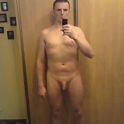 .: REAL AMATEUR GAY PORN :.